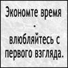 Радионяня - последнее сообщение от Авоська