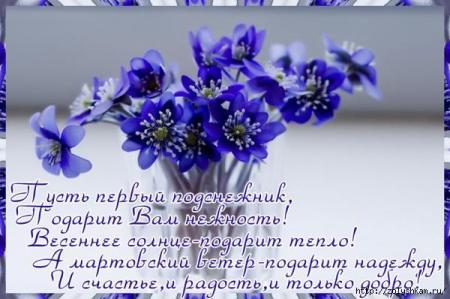post-22527-0-29272700-1394185415_thumb.jpg