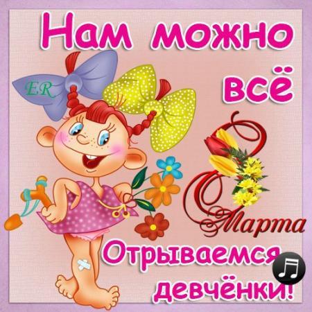 post-22527-0-68088100-1394185427_thumb.jpg