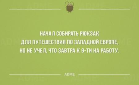 post-16116-0-34363600-1426229267_thumb.jpg