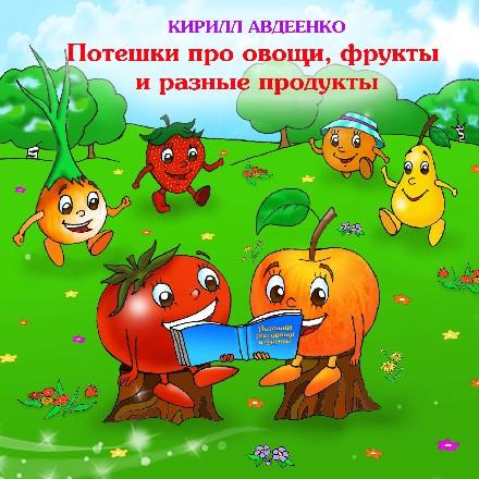 post-45691-0-70972300-1401874485.jpg
