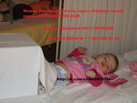post-52377-0-33042700-1342298946_thumb.jpg