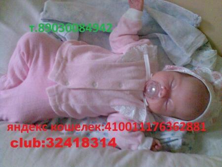 post-52377-0-77984900-1342298699_thumb.jpg
