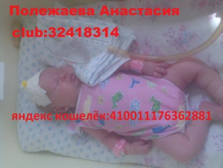 post-52377-0-84099800-1342298685_thumb.jpg