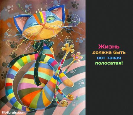 post-16055-0-67568500-1418938621_thumb.jpg