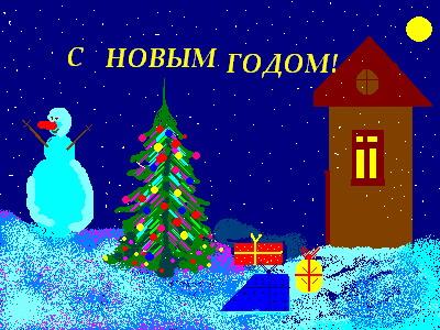 post-14450-1166971008.jpg