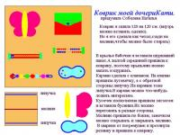 post-15191-1131298456_thumb.jpg