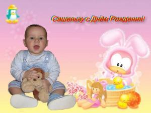 post-15238-1142280965_thumb.jpg