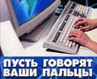 post-15293-1128427118_thumb.jpg