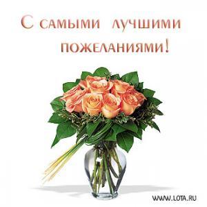 post-16187-1140439898_thumb.jpg
