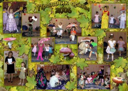 Коллажи своими руками для детского сада фото