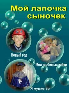 post-17311-1141635693_thumb.jpg