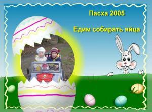 post-17311-1141636729_thumb.jpg