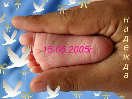 post-22075-1160505415_thumb.jpg