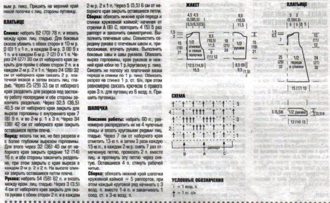 lastscan65us.jpg