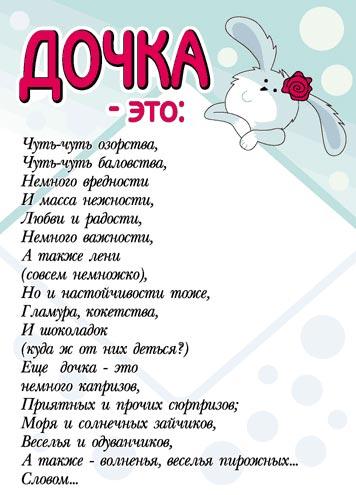 post-24394-1271143330.jpg