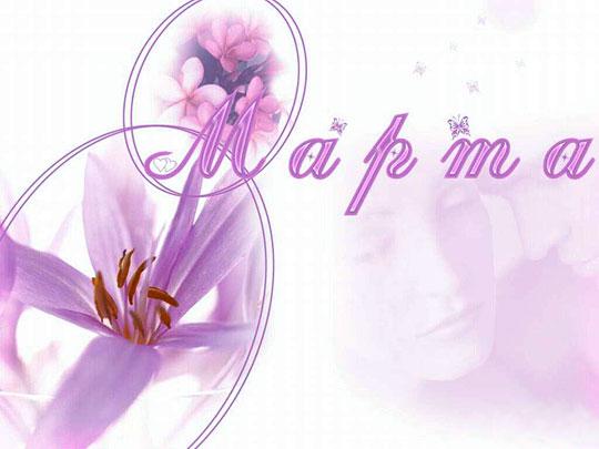 http://forum.nanya.ru/uploads/post-29-1110284609.jpg