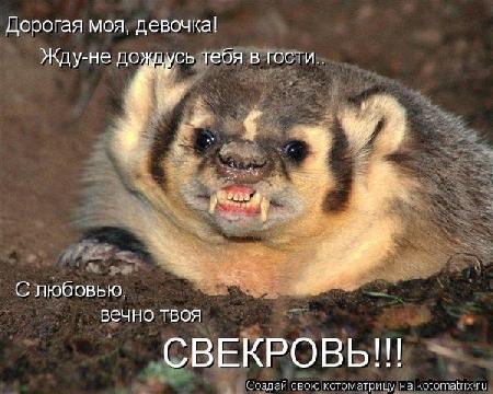 post-7094-1269197624_thumb.jpg